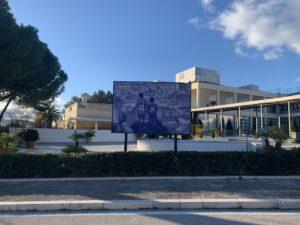 Opera di Giuseppe Stampone, un progetto di Matera Alberga e Fondazione Matera-Basilicata 2019, via Lucrezio. Matera