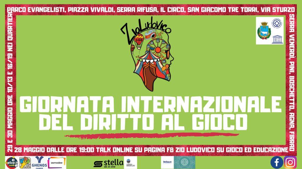 Giornata Internazionale del Diritto al Gioco 2021 a Matera